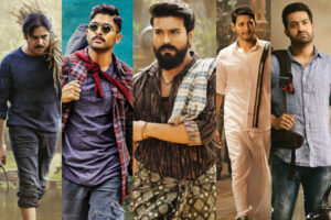 Tollywood Actors Birthday List