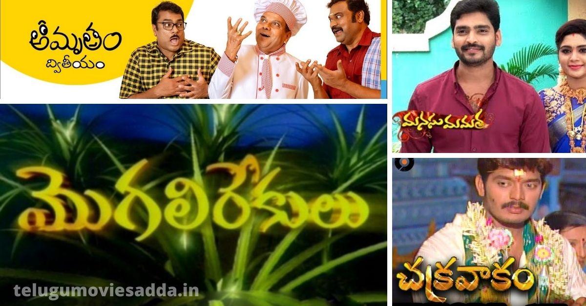 Top 10 Telugu TV Serials of all Time