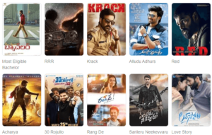 Upcoming Telugu Movies 2021