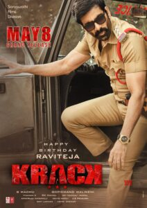 Krack Movie Mass Maharaja Ravi