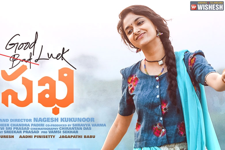 Good Luck Sakhi (2020) OTT Digital Rights, Movie Download and More