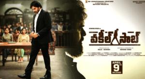Highest TRP Telugu Movies Rating 2021